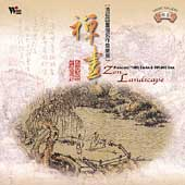 Various Artists: Zen Landscape