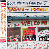 Tower of Power: Soul with a Capital S: The Best of [Bonus Tracks]