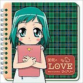 Original Soundtrack: Midori No Hibi: Love Diary CD