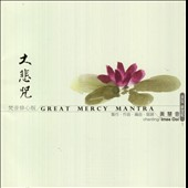 Imee Ooi: Great Mercy Mantra