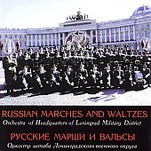 Russian Marches and Waltzes / Leningrad Military Orchestra