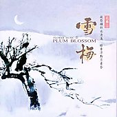 Various Artists: Plum Blossom