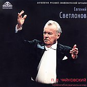 Tchaikovsky: Orchestral Operas Excerpts / Svetlanov, et al
