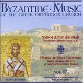 Byzantine Choir: Byzantine Music of the Greek Orthodox Church, Vol. 17: Hymns of Saint Leonides