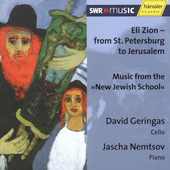 Eli Zion - from St. Petersburg to Jerusalem