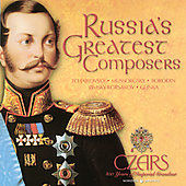 Russia's Greatest Composers/Various