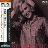 Dusty Springfield: Best of Dusty Springfield