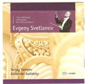 Svetlanov conducts Taneyev, Kastalsky