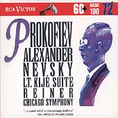 Basic 100 Vol 72 - Prokofiev: Alexander Nevsky, etc / Reiner