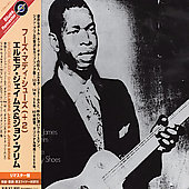 Elmore James/John Brim: Whose Muddy Shoes [Japan Bonus Tracks] [Remaster]