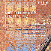 Project to the 21st Century -Orchestra Project '99 /Tokyo SO