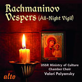 Rachmaninov: Vespers (All-Night Vigil) / Nikolai Korniev, St. Petersburg Chamber Choir