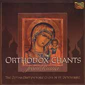Optina Pustyn Male Choir of St. Petersburg: Orthodox Chants from Russia