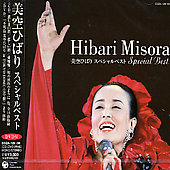 Hibari Misora: Special Best [Bonus DVD]