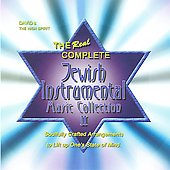 David & the High Spirit: Real Complete Jewish Instrumental Music Collection, Vol. 2