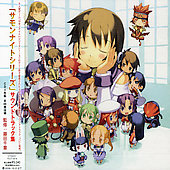 Original Soundtrack: Summon Night [Series Soundtrack]