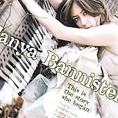Farrin: This is the story she began, etc / Tanya Bannister