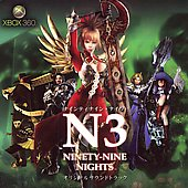 Game Music: N3: Ninety-Nine Nights [Original Soundtrack]