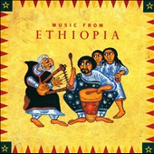 Various Artists: Music From Ethiopia