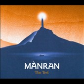 Manran: The Test [Digipak]