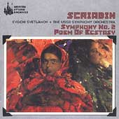 Scriabin: Symphony no 2, Poem of Ecstasy / Svetlanov, et al