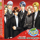 Original Soundtrack: Gakuen Heaven: Bitter Chocolate [Single]