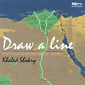 Draw a Line: Egyptian Contemporary Music