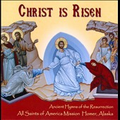 Christ is Born: Ancient Hymns of the Resurrection
