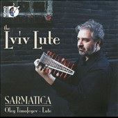 The Lviv Lute