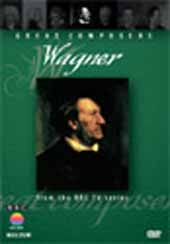 Great Composer Series: Wagner [DVD]