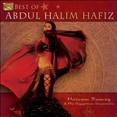 Hossam Ramzy & His Egyptian Ensemble/Hossam Ramzy: The Best of Abdul Halim Hafiz