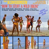Original Soundtrack: How to Stuff a Wild Bikini [7/29]