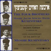 100th Anniversary of M. Kusevitsky /Four Brothers Kusevitsky