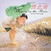 Beijing Angelic Choir: Playing In The Rain: Chinese Folk Songs