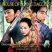 Original Soundtrack: House of Flying Daggers