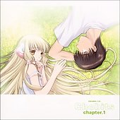 Original Soundtrack: Chobits Drama CD