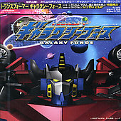 Original Soundtrack: Transformers: Galaxy Force Op & Ed Themes [Single]