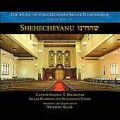Gideon Zelermyer/The Shaar Hashomayim Synagogue Choir: The  Music of Congregation Shaar Hashomayim, Vol. 1: Shehecheyanu