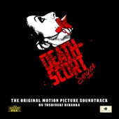 Toshiyuki Hiraoka: Death-Scort Service [The Original Motion Picture Soundtrack]