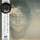 John Lennon: Imagine [Limited]