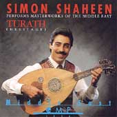 Simon Shaheen: Turath (Heritage)