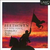 Beethoven for Wind Octet: Symphony No. 7; Partita Op. 103; rondo WoO 25 / Oslo Kammerakademi