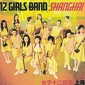 Twelve Girls Band: Shanghai *