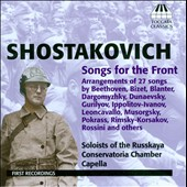 Shostakovich: Songs for the Front / Arrangements of 27 Songs