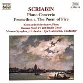 Scriabin: Piano Concerto, etc / Scherbakov, Golovchin, et al