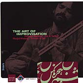 Hossein Alizâdeh/M. Khaladj: Art of Improvisation