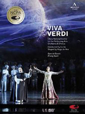 Viva Verdi: 200th Birthday Gala - Messa da Requiem, Arias etc. / Orchestra & Chorus of the China Nat'l Performing Arts; Jia [2 DVD]