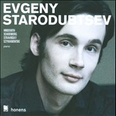 Evgeny Starodubtsev plays Hindemith, Schoenberg, Stravinsky, Szymanowski / Evgeny Starodubtsev, piano