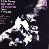 Sheng: The Song of Majnun - A Persian Romeo and Juliet