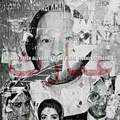 Nusrat Fateh Ali Khan: The Final Studio Recordings